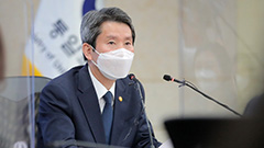 S. Korea's Unification Minister optimistic about dialogue prospects with N. Korea