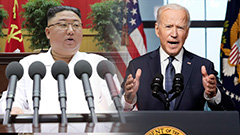 N. Korea, U.S. Relations With Biden in Office: Analysis with Evans Revere