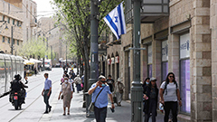 Israel reports first cases of Brazil and Chile variants
