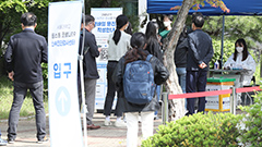 S. Korea reports 574 new COVID-19 cases on Thursday