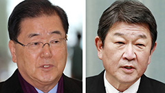 S. Korea, Japan FMs unable to narrow differences on thorny issues, but agree to cooperate on N. Korea