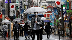 Japan to extend state of emergency by three weeks to May 31