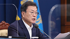 Moon calls for active participation in vaccination campaign
