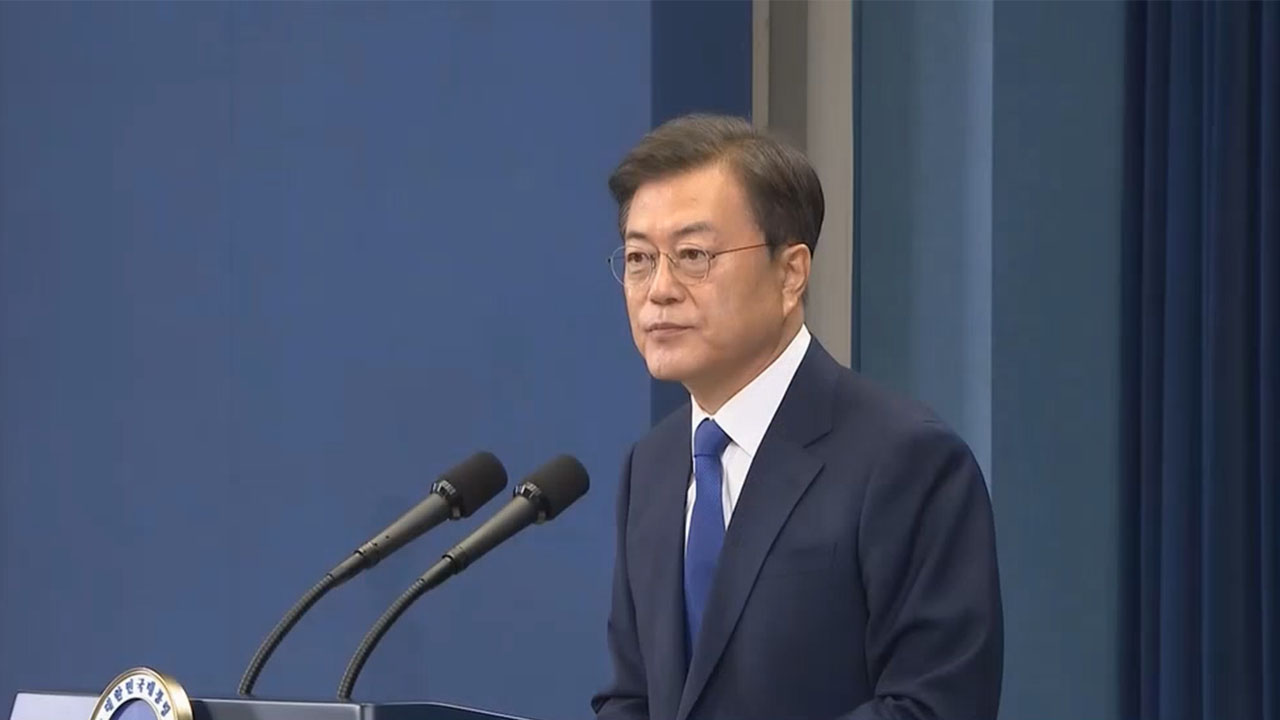 President Moon to give special address to mark his fourth year in office