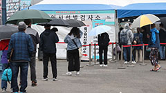 S. Korea reports 463 new COVID-19 cases on Monday,...as seniors aged 65-69 begin reserving vaccine spots
