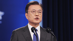 President Moon gives special address to mark fourth year in office