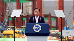 Moon pledges support to foster