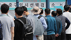 S. Korea reports 681 new cases on Saturday; cluster infections pop up across nation