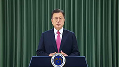President Moon thanks all teachers for their efforts during pandemic