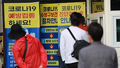 S. Korea reports 610 new COVID-19 cases on Sunday amid a fourth wave