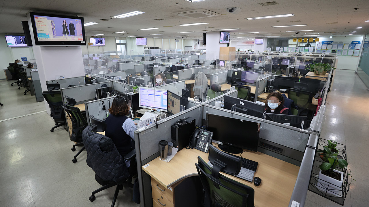 Four-day week rolled out in some South Korean offices