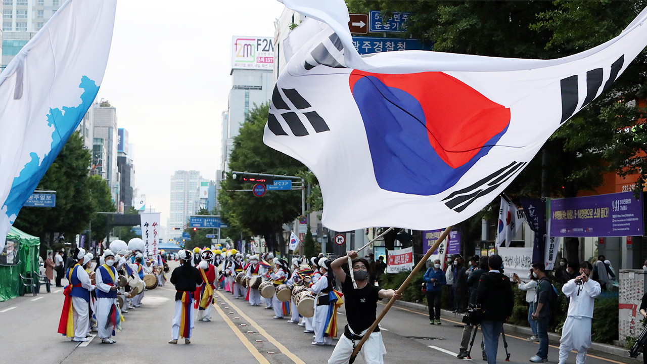 S. Koreans show support for Myanmar on anniversary of Gwangju Pro-Democracy Movement