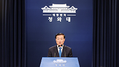 Moon to visit U.S. from May 19-22; S. Korea-U.S. summit scheduled for Friday