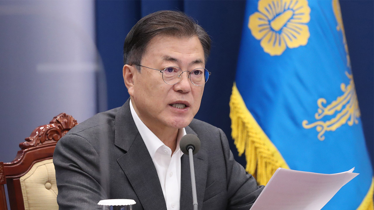 President Moon to leave for Washington on Wednesday for summit with President Biden