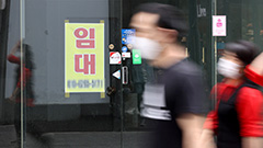 S. Korea's avg. household income rose 0.4% y/y in Q1 on gov't support payments