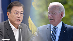 S. Korean firms set to announce massive U.S. investment plans