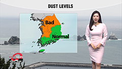 Dust levels rise along with yellow dust... rain for most of this week