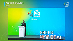 Discussion on 'Green New Deal' and clean transition to green economy held ahead of the P4G summit
