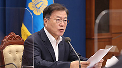 Moon says gov't needs to keep expansionary fiscal policy for economic recovery
