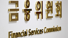 Financial Services Commission designated as cryptocurrency regulator