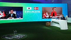 P4G Seoul Summit officially kicks off for two-day run