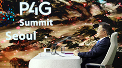 P4G Seoul Summit marks first multilateral climate summit hosted by S. Korea