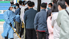 S. Korea's daily new COVID-19 cases remain in 400s for 3rd day