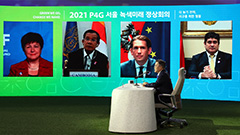 Pledges made following P4G Seoul Summit, S. Korea's first multilateral climate summit.
