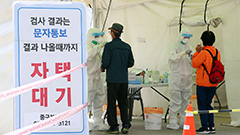 S. Korea's daily COVID-19 cases back up again to over 600