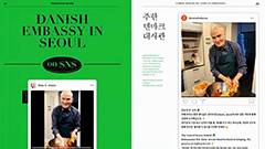 S. Korean ministries publish second volume of 'Kimchi in the Eyes of the World': Kimchi vs. pao cai