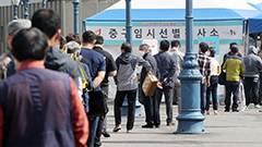 S. Korea reports 695 new cases of COVID-19, Daegu sees spike in cases