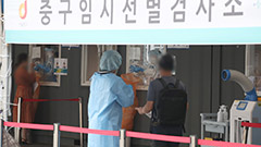 S. Korea adds 744 new infections on Saturday