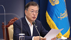 Moon aims to inoculate 70% of population by Q3
