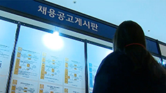 No. of people employed in S. Korea up for 3rd straight month in May