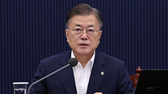 Moon to visit UK for G7 Summit