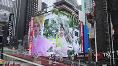 Ad for Hanbok will air 1,000 times on NYC Times Square billboard