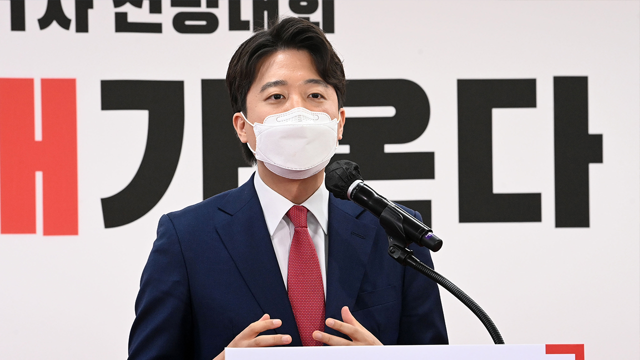 36-year-old Lee Jun-seok to lead main opposition People Power Party
