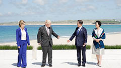 What is the G7, and what significance does it hold?