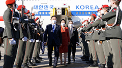 President Moon arrives in Austria for 2-day state visit