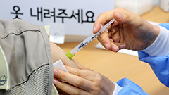 [Q&A] S. Korea to exempt fully vaccinated travelers overseas from self-quarantine