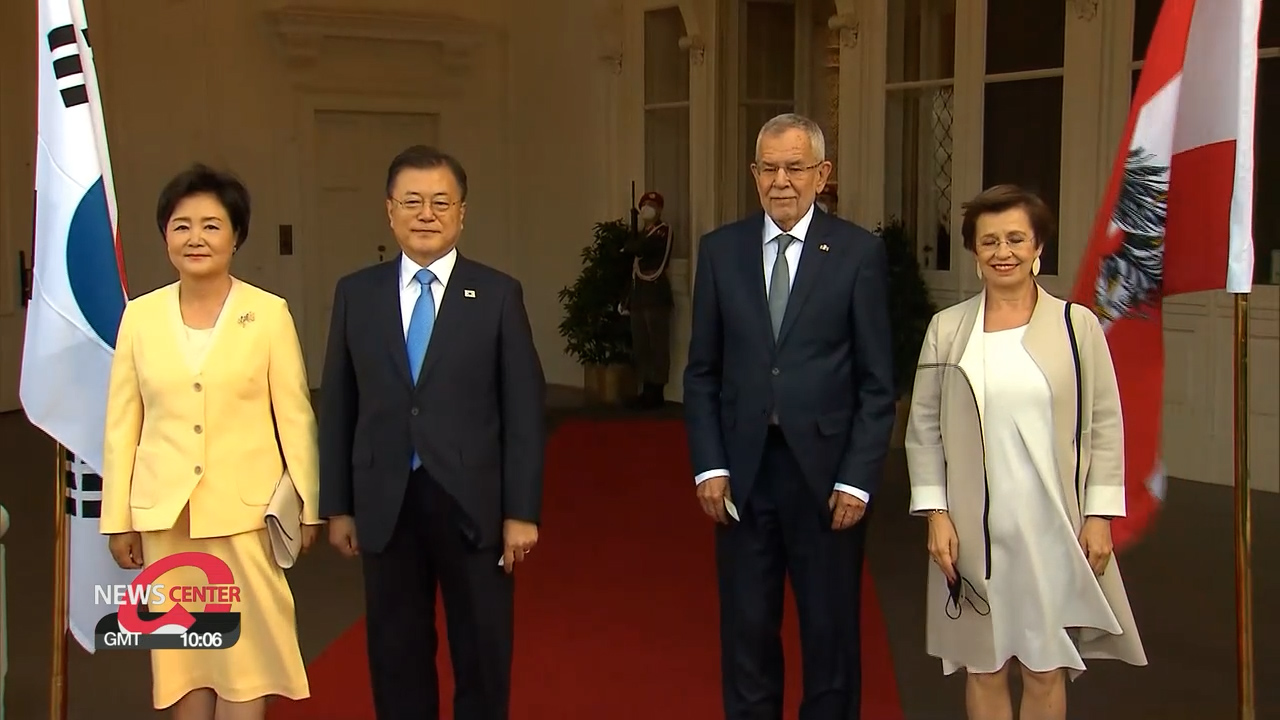 Looking back at 130 years of relations between S. Korea and Austria