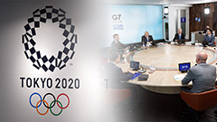 G7 Nations support Tokyo Olymp