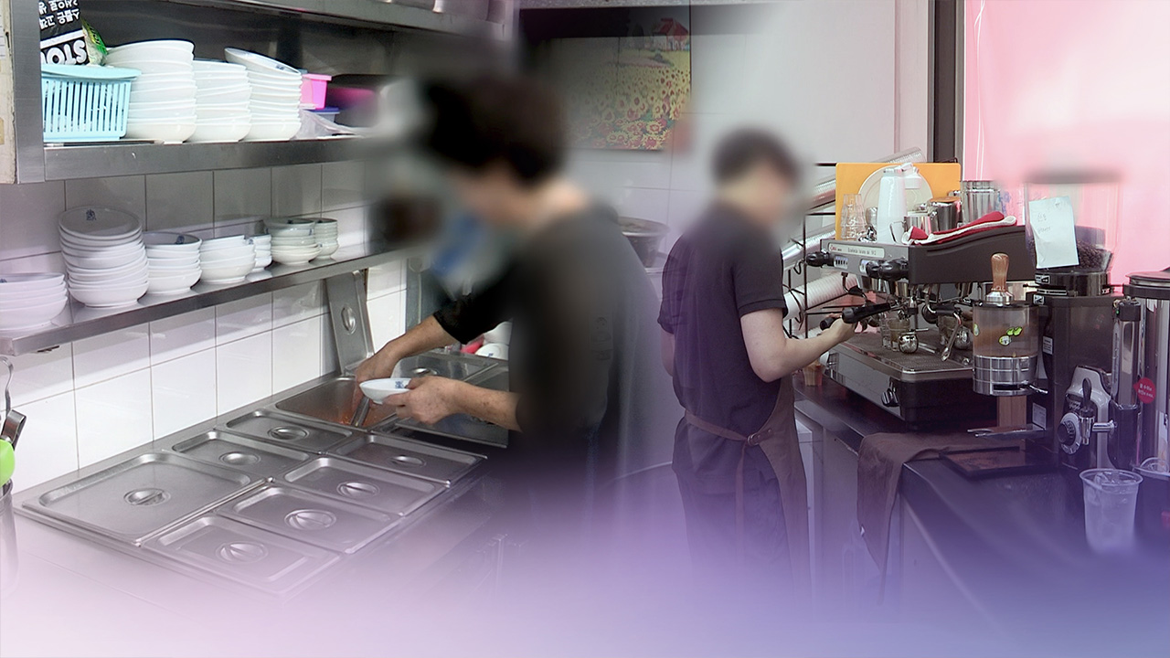 Seoul city to boost funding for small biz support by 60%