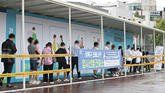 S. Korea reports 545 new COVID-19 cases on Wednesday