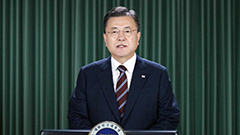 President Moon delivers keynote speech via video link at Int'l Labour Conference