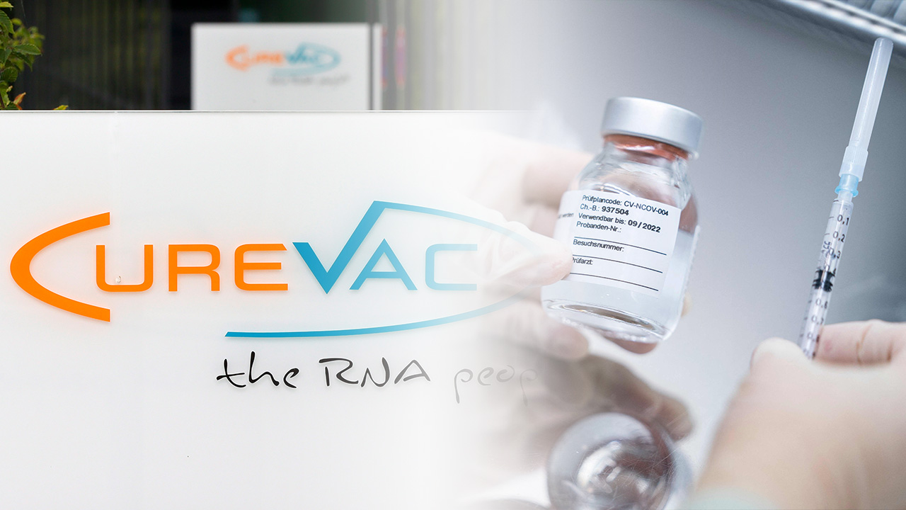 CureVac may allow manufacturing partners to produce rival vaccines if own shot fails: CEO