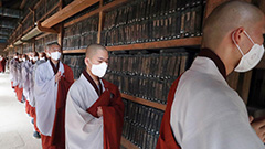 Tripitaka Koreana open to viewing by general public for the first time