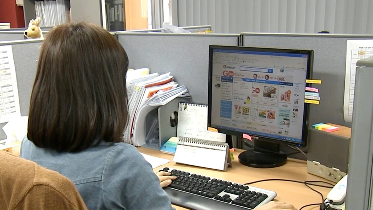 8 out of 10 people in S. Korea shop more online amid pandemic: KCCI