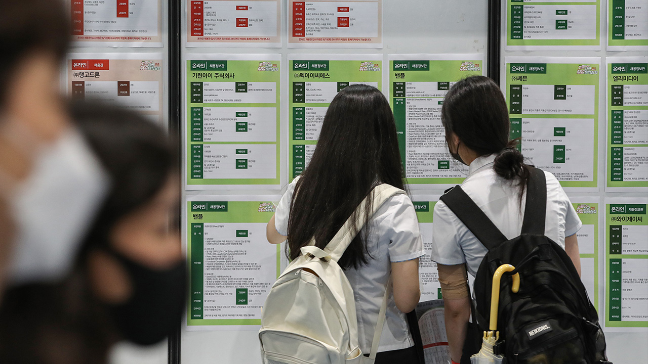 No. of double-income households in S. Korea falls for 2nd straight year to 5.6 mil in 2020