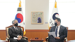 S. Korea's foreign ministry su